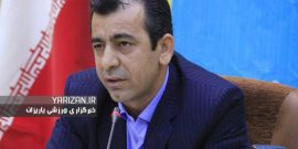مدیرکل ورزش و جوانان استان کردستان