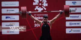 در ادامه مسابقات وزنه برداری بازی های آسیایی 2018، امروز در دسته 105 کیلوگرم علی هاشمی نماینده ایلامی تیم ملی ایران بر روی تخته رفت.