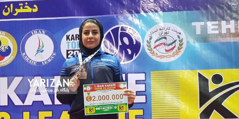 شادی شریعتی کاراته کای کردستانی در رنکینگ اعلامی از سوی فدراسیون کاراته کشور در جایگاه دوم سوپر لیگ کشور قرار گرفت.