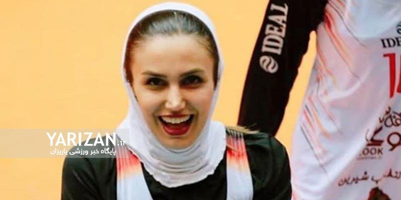 متن زیر شرحی است از مصاحبه مریم خلیلی کاپیتان تیم والیبال مهاباد در لیگ دسته اول بزرگسالان کشور که با وب سایت تخصصی موج والیبال تهران انجام شده است.