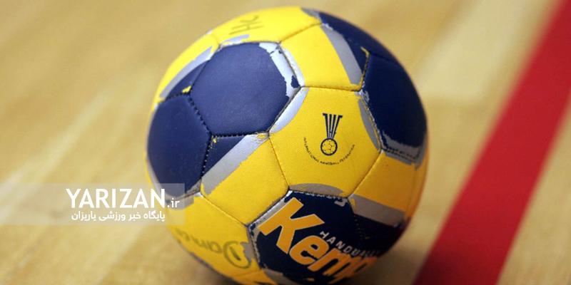 مسابقات لیگ دسته سوم هندبال مردان ایران را دارد از امروز هشتم اسفند و با شرکت هفت نماینده از استان های کورد نشین آغاز میشود.