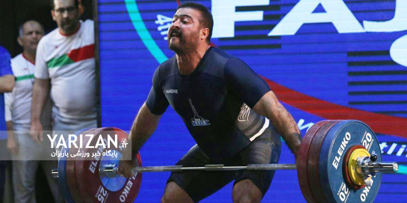 رقابتهای بین المللی وزنهبرداری جام فجر در تهران برگزار شد، کیا قدمی وزنه بر دار کرمانشاهی در آخرین حرکت خود در بالا بردن وزنه ناموفق بود اما مدال طلا را کسب کرد.