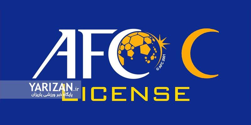 هیات فوتبال استان ایلام با دعوت از علاقه مندان در نظر دارد کلاس های مربیگری را در سطح های B و C ایران و C آسیا برگزار نماید.