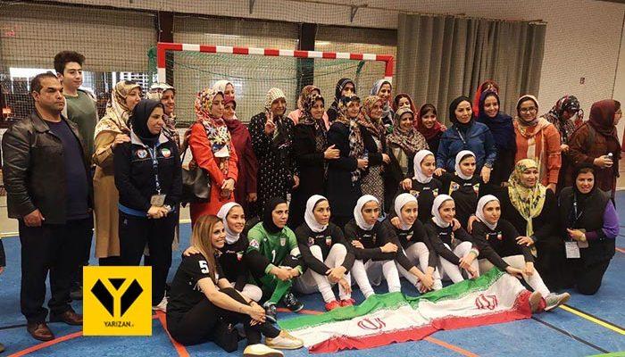 تیم فوتسال بانوان ایران با برتری مقابل اسپانیا به مقام قهرمانی رقابت های فوتسال دانشجویان جهان رسید.