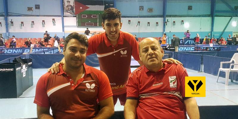مسابقات تور جهانی تنیس روی میز معلولین اردن با حضور ورزشکارانی از 16 کشور در بخش انفرادی به کار خود پایان داد و نمایندگان کشورمان در کلاس های متفاوت پس از 2 روز رقابت با کسب سه مدال طلا افتخار آفرینی کردند.