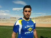 شاهدان عینی از مرگ فوتبالیست بوکانی به نام علی شریفی در حین برگزاری دیدار دوستانه در استادیوم خاتم النبیاء این شهرستان خبر دادند.