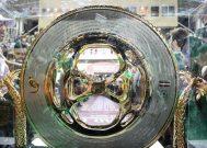 کمیته مسابقات سازمان لیگ فوتبال ایران تاریخ برگزاری مسابقات نیمه نهایی و فینال جام حذفی یادواره آزادسازی خرمشهر در فصل ۹۸-۹۷ را اعلام کرد.