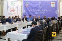پس از انجام مراسم قرعه کشی، برنامه هفته نخست تیم فوتسال شاهین کرمانشاه در مسابقات لیگ برتر ایران مشخص شد.