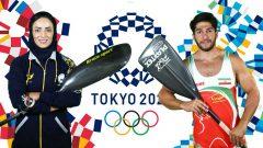 به گزارش یاریزان؛ شهلا بهروزی راد و عادل مجللی در مسابقات آزمایشی المپیک شرکت خواهند کرد