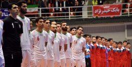 به گزارش یاریزان؛ دیدار تیمهای ملی فوتسال ایران و قرقیزستان از ساعت ۱۸ در سالن غدیر آغاز شد و با نتیجه ۷ بر ۳ به سود شاگردان ناظمالشربعه به پایان رسید.