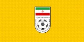 به گزارش یاریزان و به نقل از وبسایت رسمی فدراسیون فوتبال، این فدراسیون اطلاعیه شماره یک را در خصوص برگزاری مجمع انتخاباتی فدراسیون فوتبال صادر کرد.