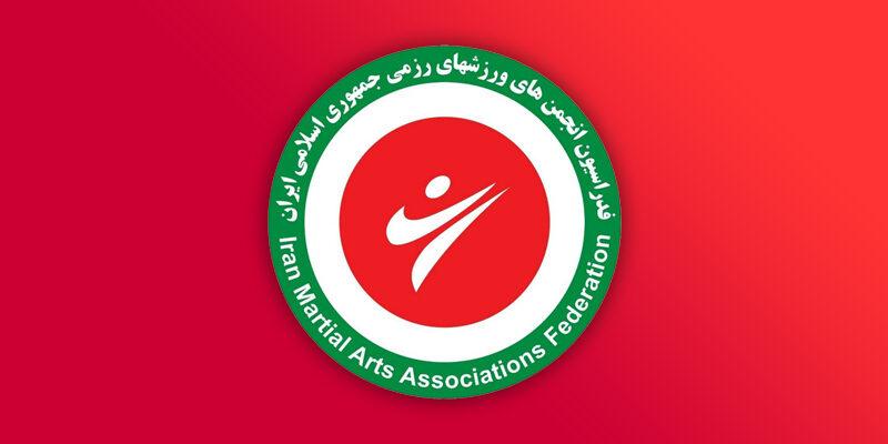 پس از شیوع ویروس کرونا، فدراسیون انجمن های ورزش های رزمی ایران تصمیم به برگزاری دوره مربیگری تئوری درجه 3 بصورت آنلاین گرفت.
