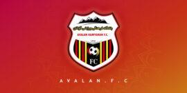 در گزارشی اختصاصی عملکرد تیم آوالان کامیاران در بازار نقل و انتقالات لیگ دسته دوم فوتبال ایران را مورد بررسی قرار خواهیم داد.